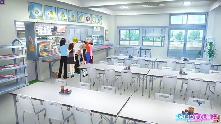 totugekintrschool02_065