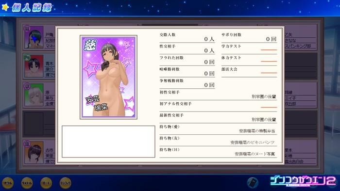 yagairoshutsu_013