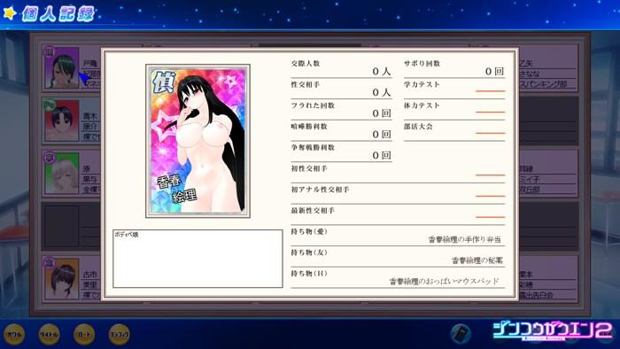 yagairoshutsu_014