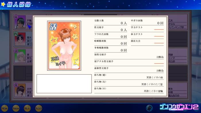 yagairoshutsu_015