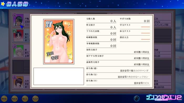 yagairoshutsu_022