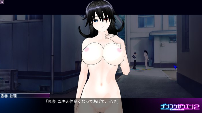 yagairoshutsu_077