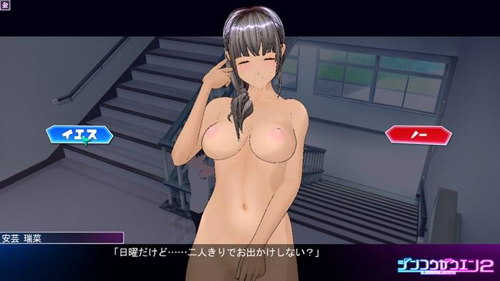 yagairoshutsu_176