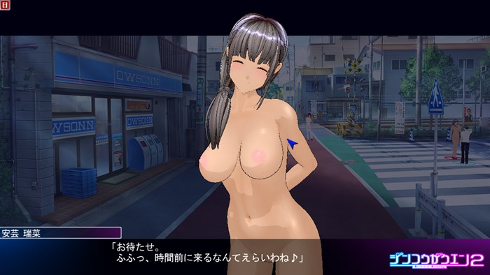 yagairoshutsu_221