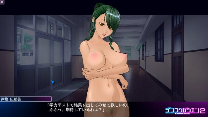 yagairoshutsu_311