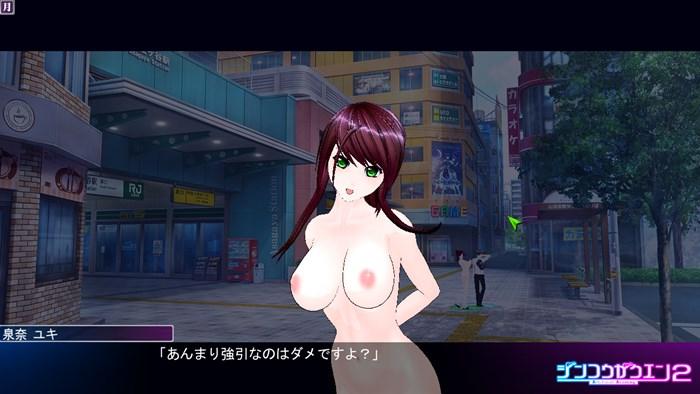 yagairoshutsu_343